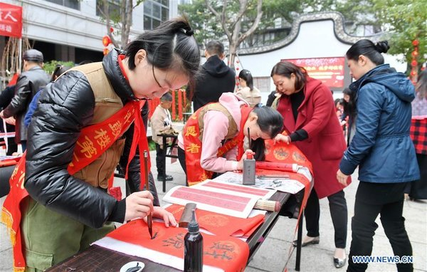 School Holds Activity to Hand out Spring Festival Couplets t