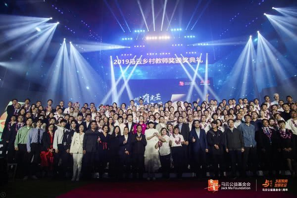 Jack Ma Rural Teachers Award Recognizes 100 Teachers in Sout